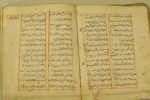Книга рукописная, XIX век