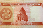 Билет банка Туркестана, 1 манат 1993 года