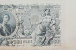 Государственный кредитный билет 500 рублей 1912 года