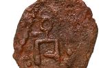 Монета, анонимная, медь, XIII-XIVвв