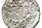 Монета, анонимная, с тамгой, белый металл