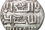 Монета, Узбек хан, 743г.х., белый металл