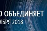 06-11-2018_08¬12¬20