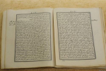 Источники по истории Казани и Болгара