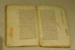 Книга рукописная, конец XIX века