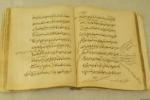 Книга рукописная, середина XIX века.