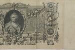 Государственный кредитный билет 100 рублей 1910 года