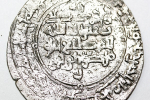 Дирхем, Мансур бин Нур, Х век, белый металл
