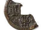 Китай, бронза, начало XIIв