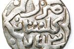 Монета, анонимная, 790 г.х., белый металл